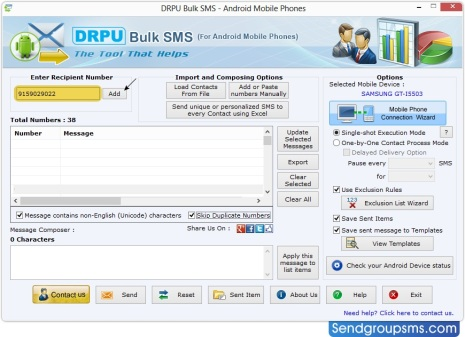 Bulk SMS Software step-05