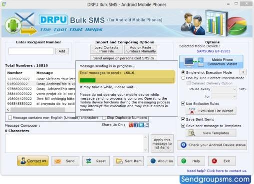 Bulk SMS Software step-06-02